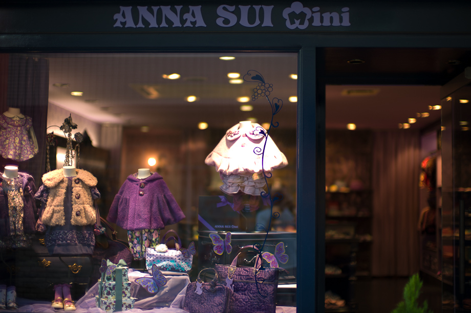 Anna Sui for Kids in Jiyugaoka
