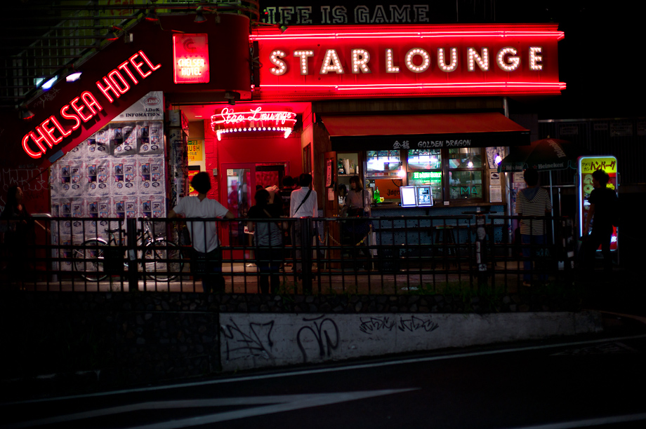Star Lounge in Shibuya