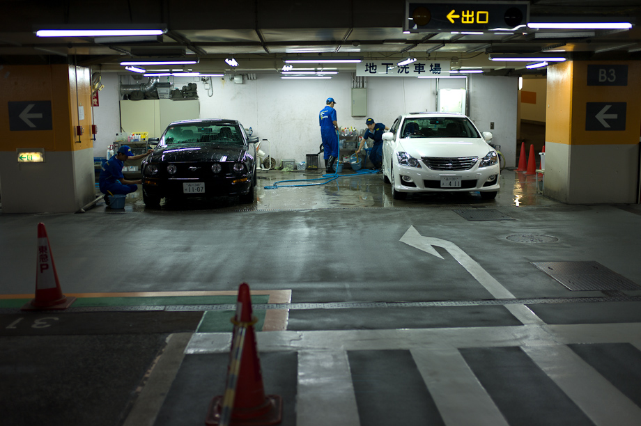 Car Wash in parking garages in Tokyo