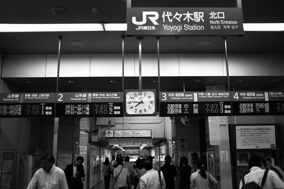 Yoyogi Station