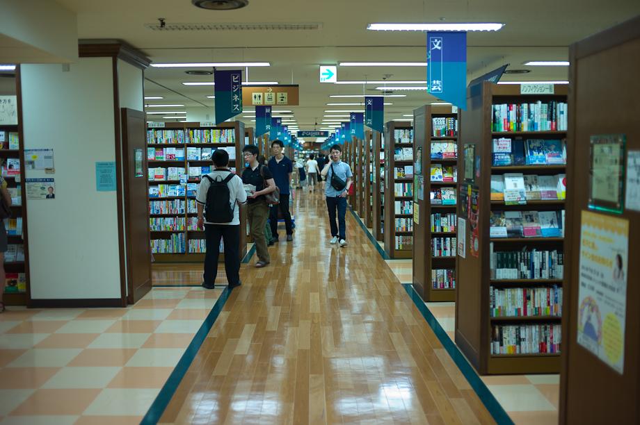 Shibuya Bookstore in Tokyu Department Store