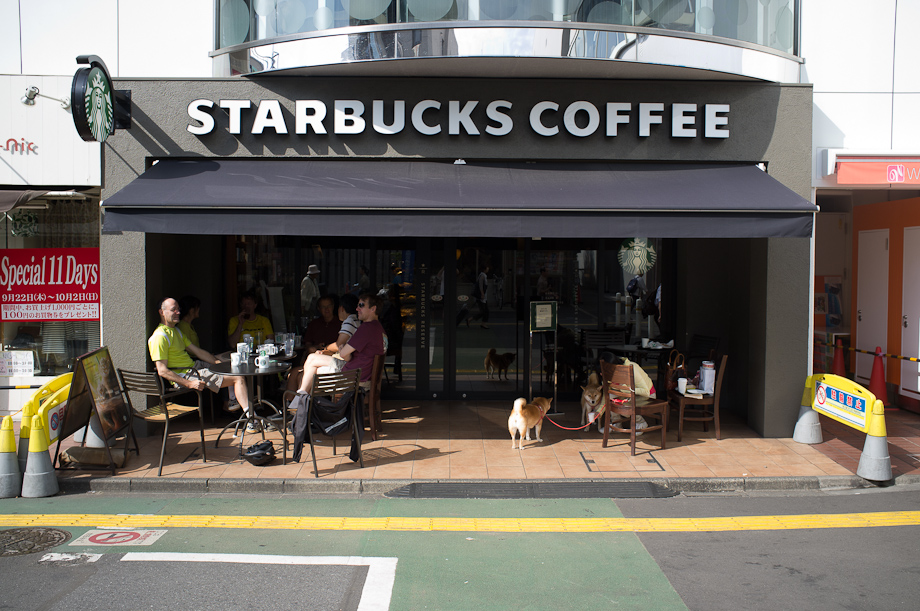 Starbucks at Seijogakuen Mae Station