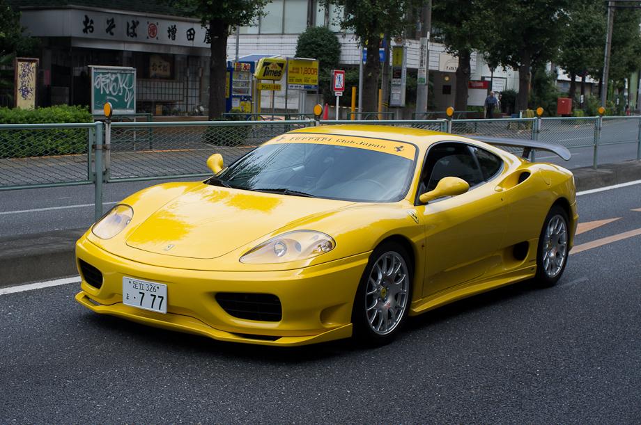 Ferrari Club Japan