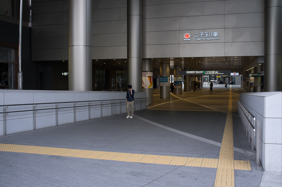 Futako Tamagawa Station