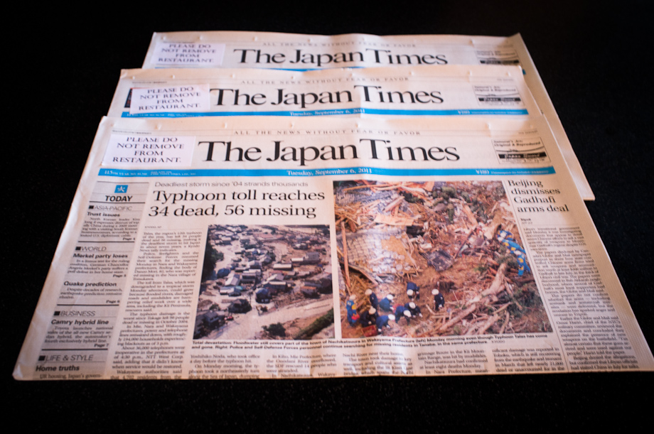 The Japan Times at Tokyo American Club
