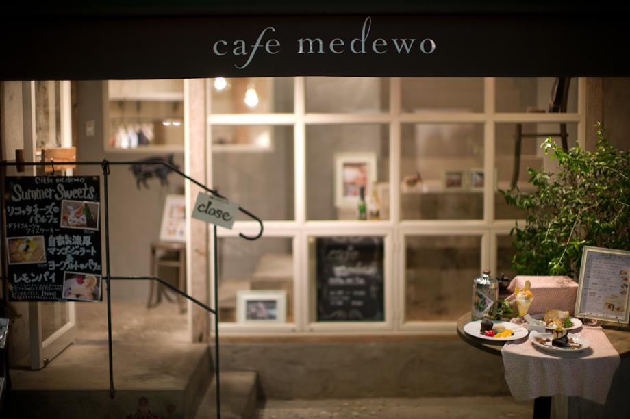 Cafe Medewo in Jiyugaoka