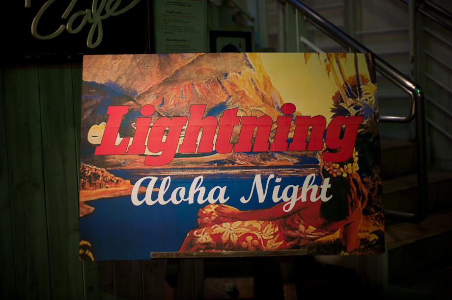 Lighting Aloha Night