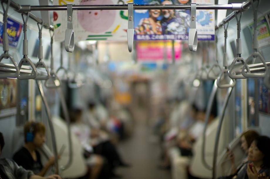 Train to Toritsu Daigaku