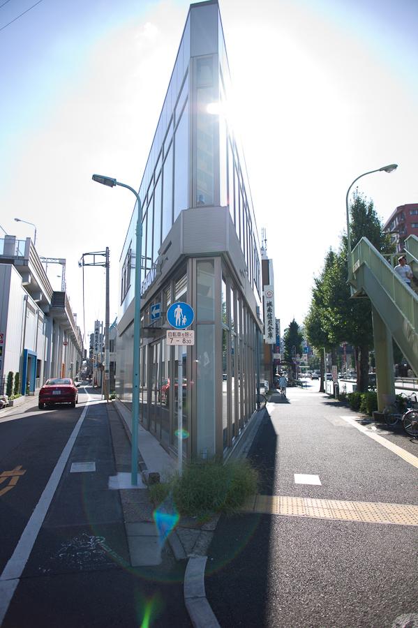 Giant Bike Shop in Toritsu Daigaku in Tokyo.