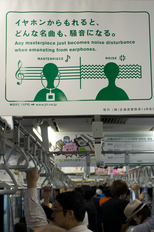 Tokyo Train Manners