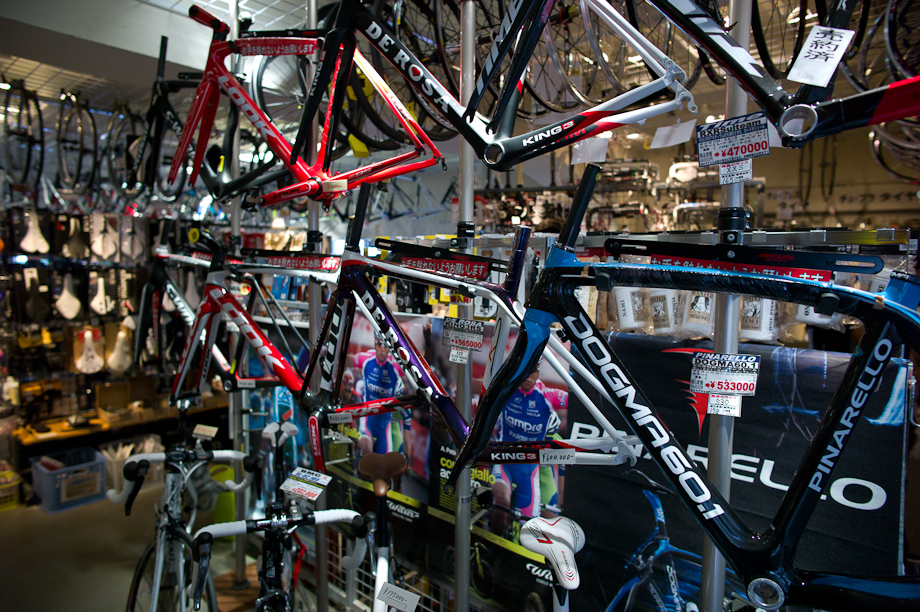 Omotesando Bike Shop