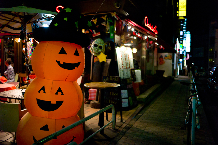 Halloween comes to Tokyo