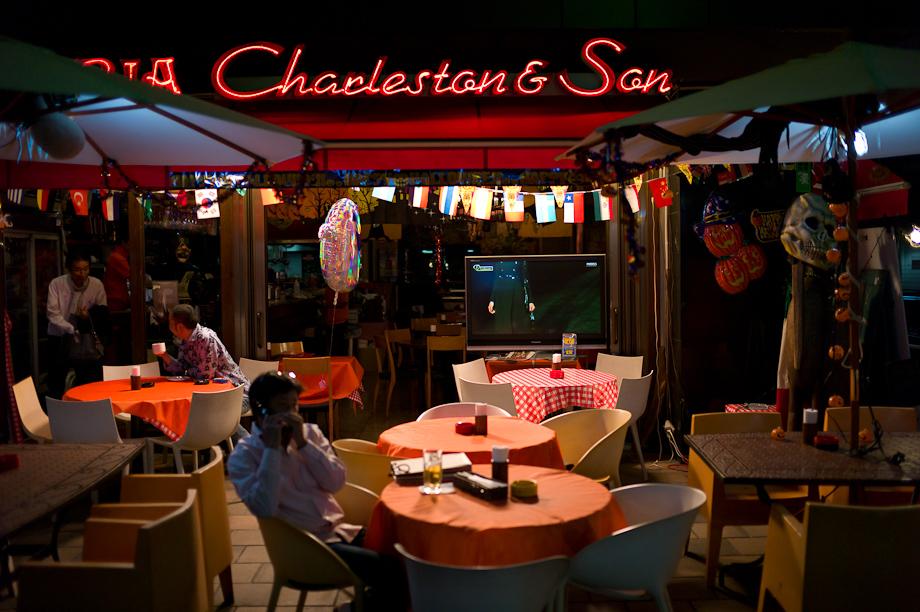 Charleston and Son