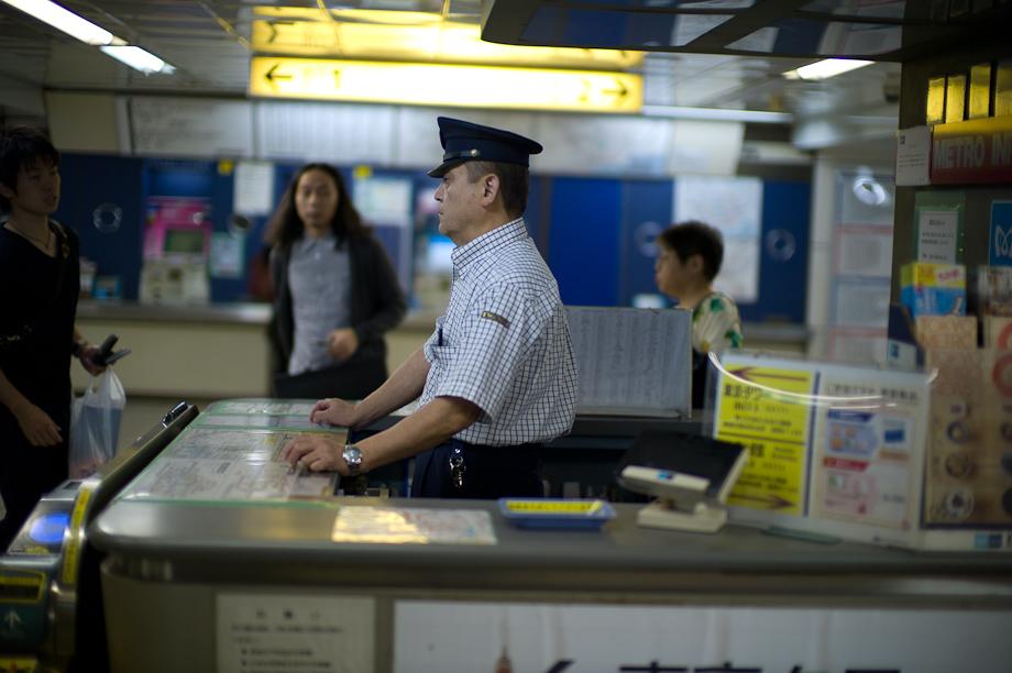 Train Station Agent