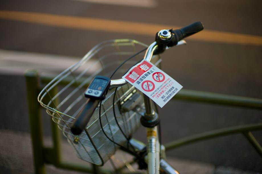 Bike Parking Ticket
