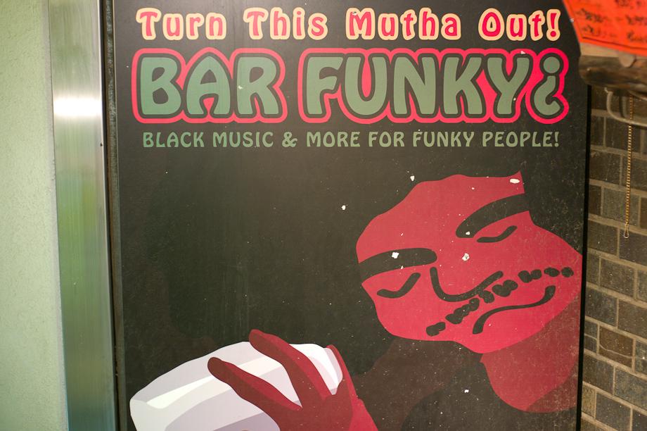 Bar Funky