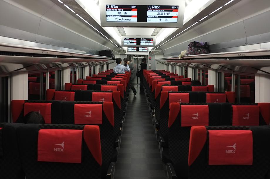 Narita Express to Tokyo