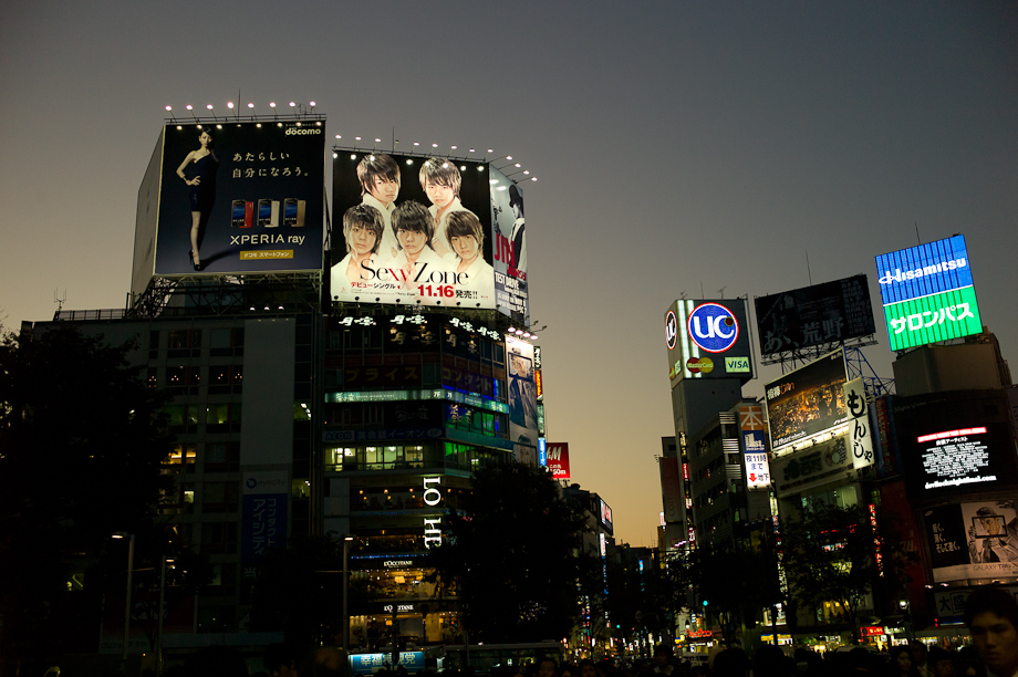 Tokyo-25.jpg