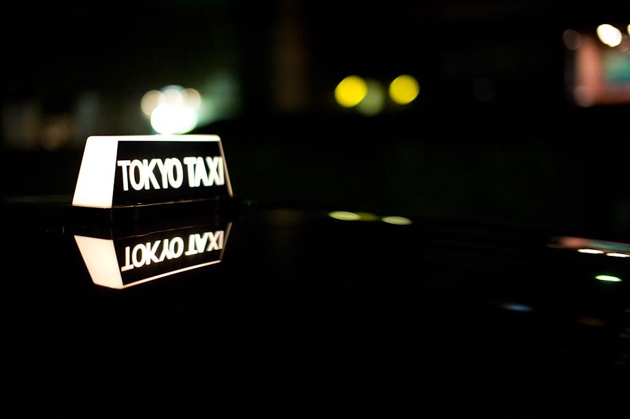 Tokyo-43.jpg