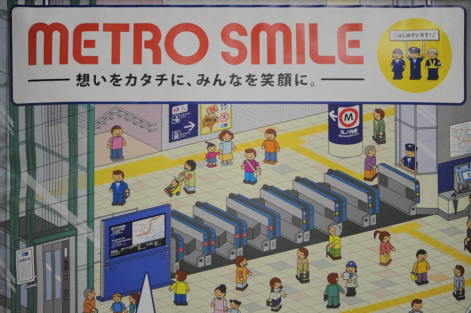Metro-Smile.jpg