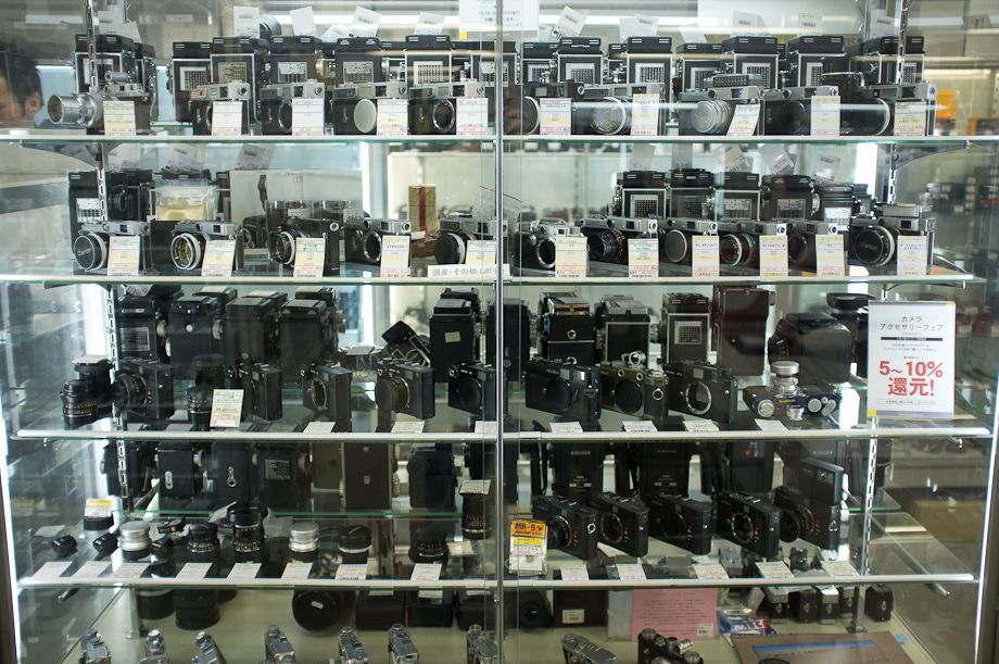 Lemon Camera Store in Ginza