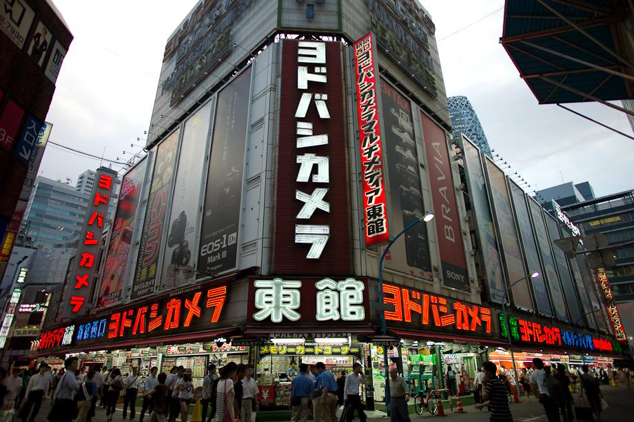 Yodobashi Camera
