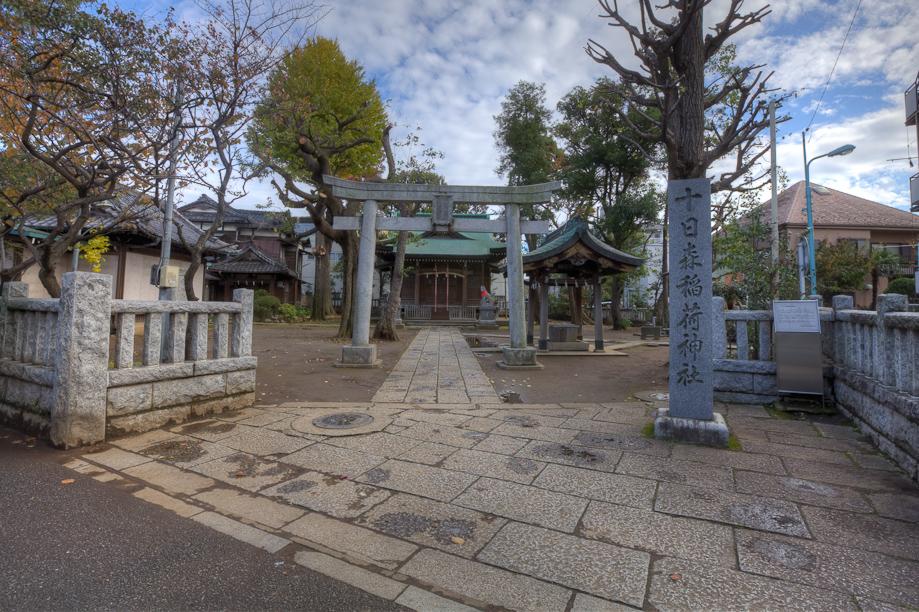 Inari Jinja