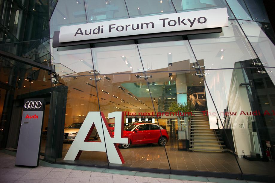 Audi Forum Tokyo