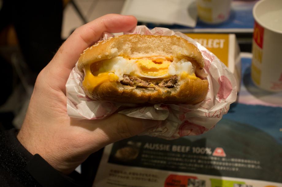 McDonald's Japan Tsukimi Burger