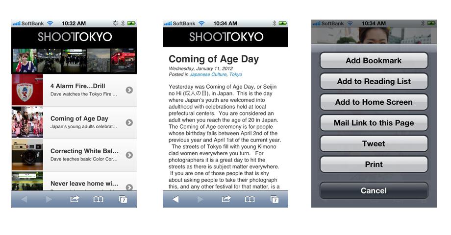 ShootTokyo Mobile App
