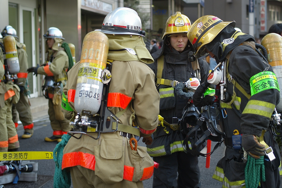 Tokyo Fire Department