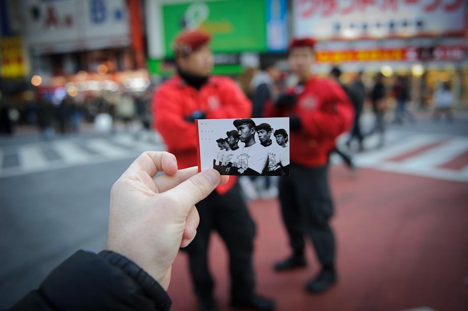 Tokyo Guardian Angels