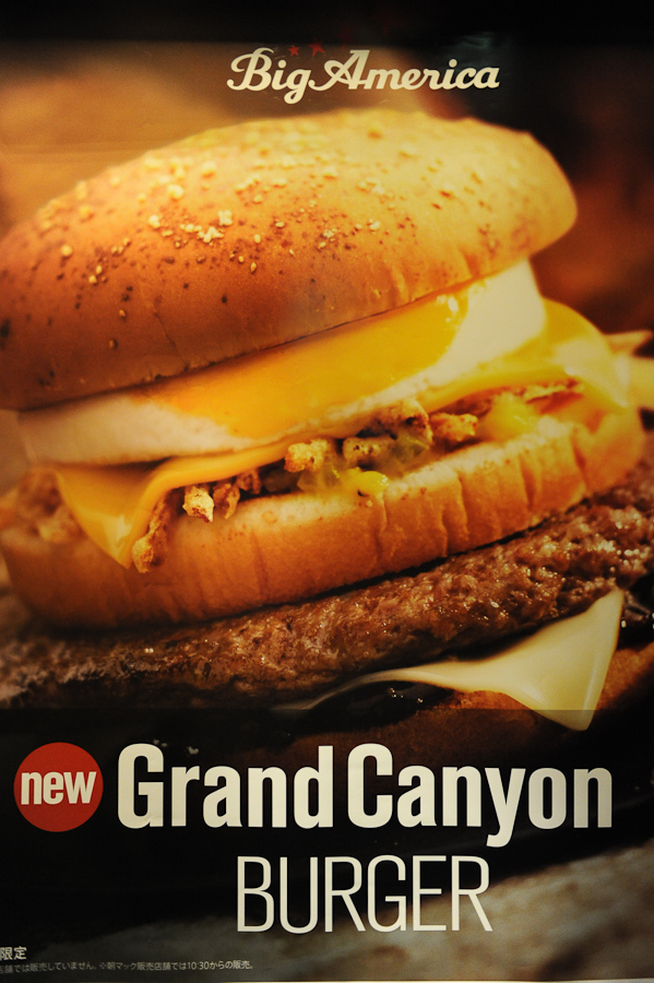 Grand Canyon Burger at McDonald's Japan