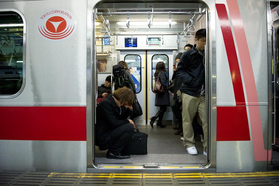 Toyoko Line