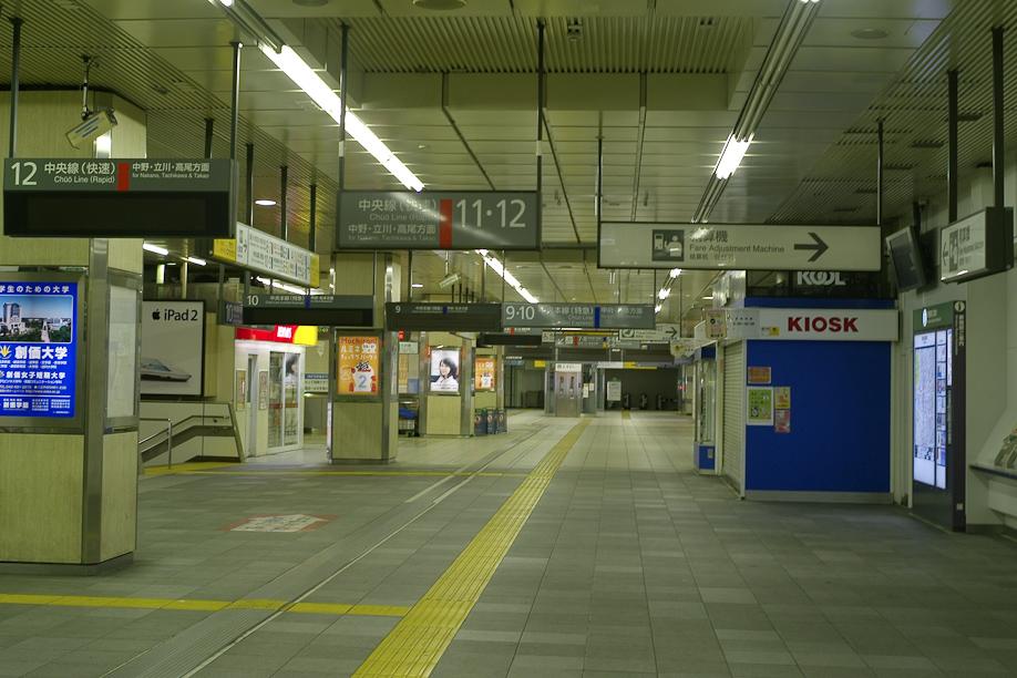 n-91.jpg