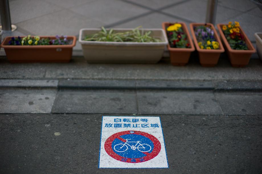 Bike Parking in Japan