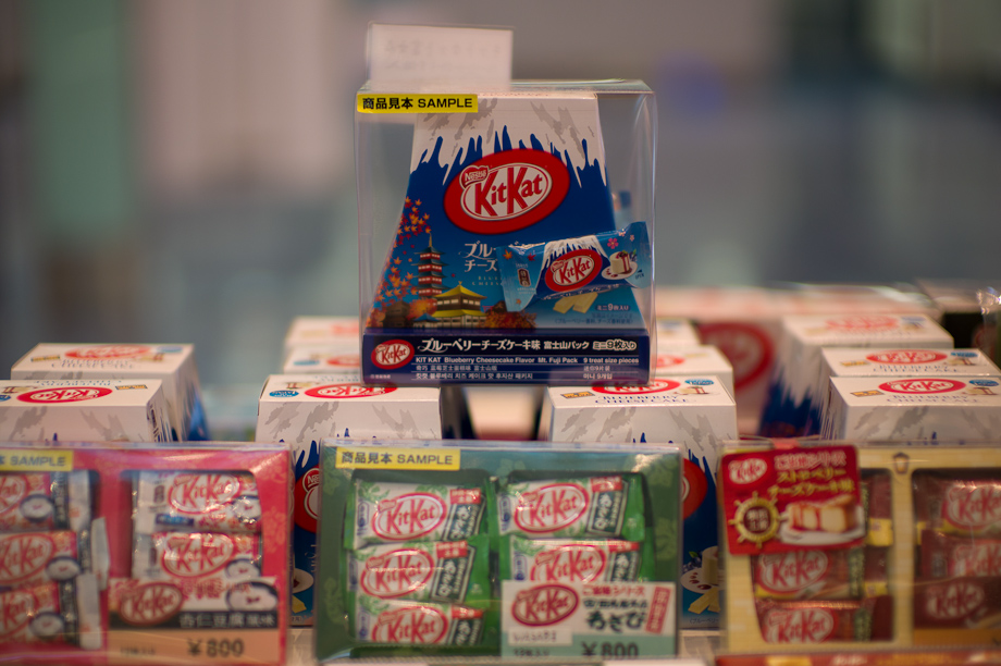 Kit Kat in Japan