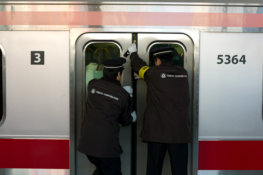 Train Stuffers in Japan