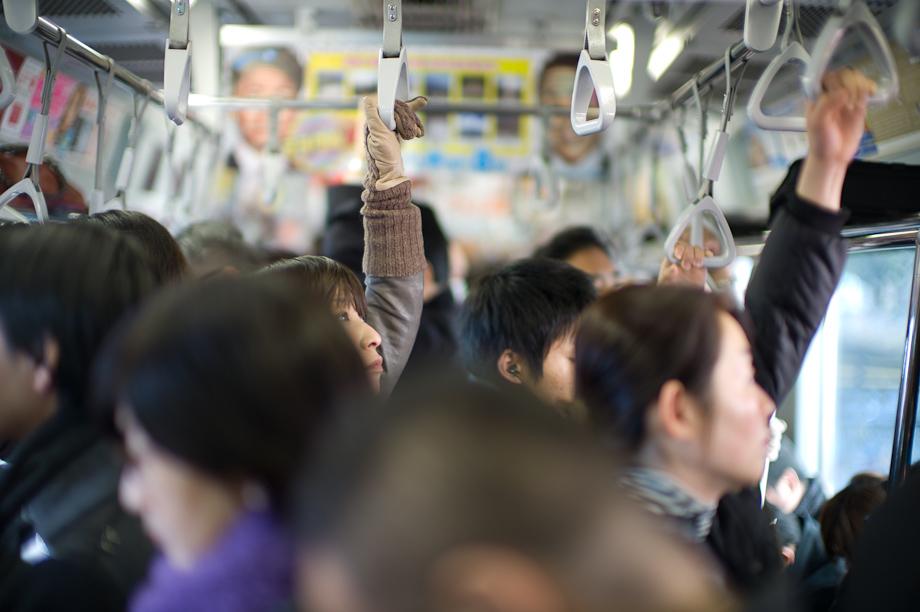 On the Toyoko Line