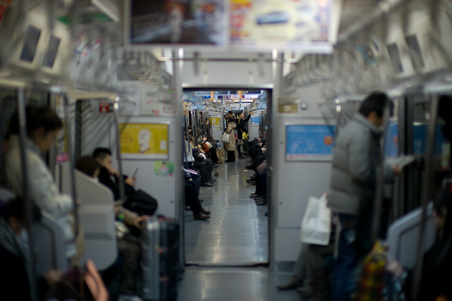 On the Yamanote Line