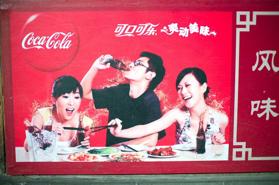 Coke Ad in Beijing China