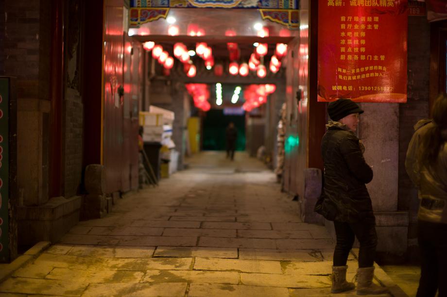Ghost Street in Beijing