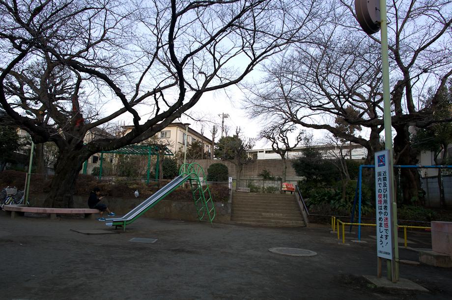 Jiyugaoka Park