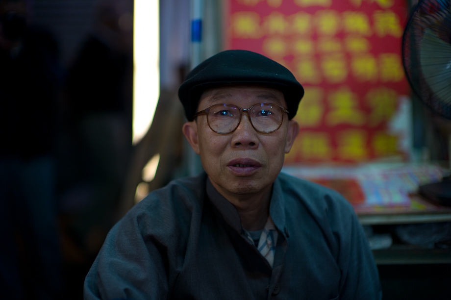 Fortune Teller in Mongkok Hong Kong