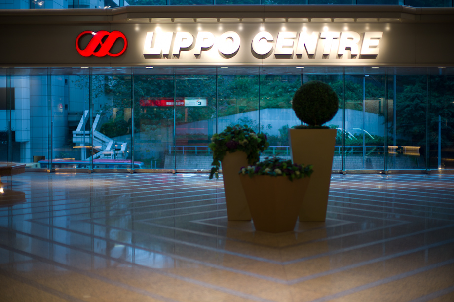Lippo Center