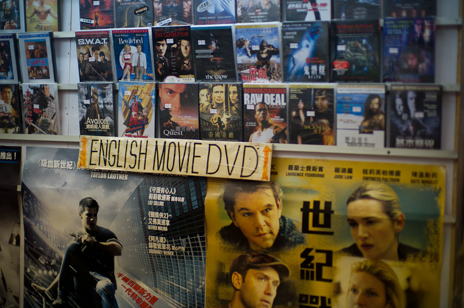 English Movie DVD in Mong Kong Hong Kong