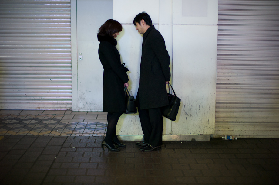 Love in front of Shibuya Station