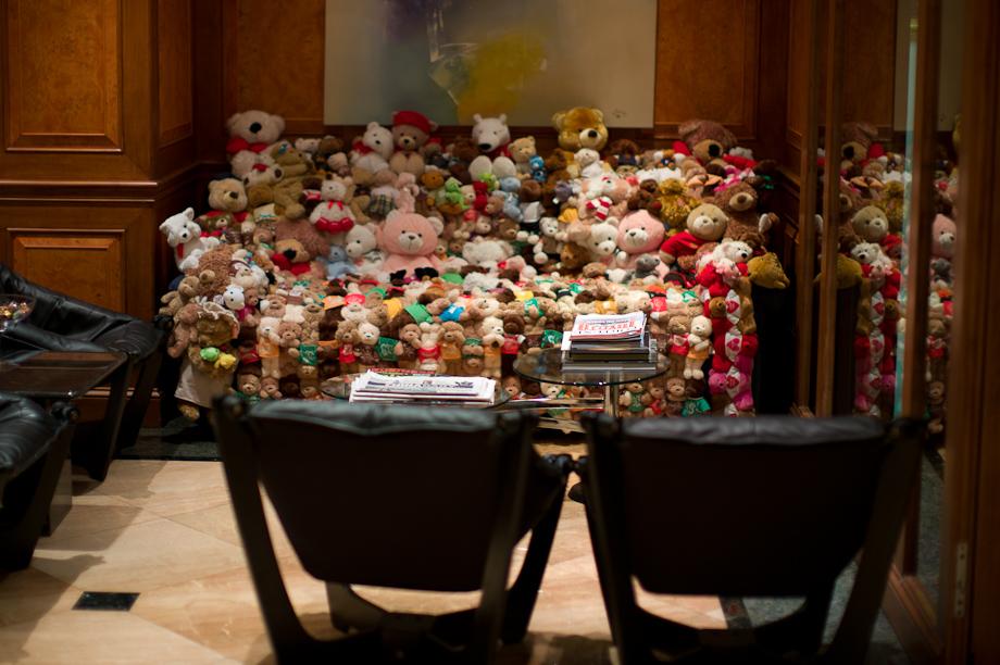 Teddy Bear Couch