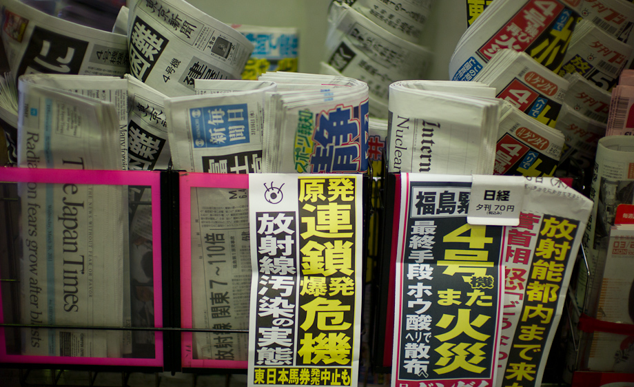 Headlines after the Japan Earthquake 3.11.2011