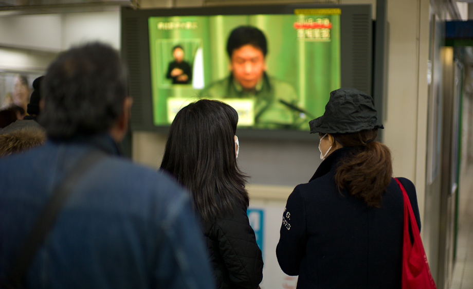 News after the Japan Earthquake 3.11.2011